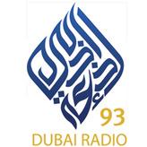 rádio Dubai FM 93 FM Emirados Árabes Unidos, Dubai