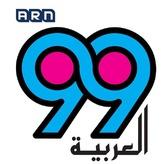 rádio Al Arabiya 99 FM Emirados Árabes Unidos, Dubai