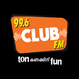 radio Club FM 99.6 FM Verenigde Arabische Emiraten, Dubai