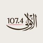 radio Al Oula 107.4 FM Verenigde Arabische Emiraten, Dubai