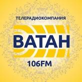 rádio Ватан 106 FM Tajiquistão, Dushanbe