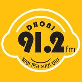 rádio Dhoni 91.2 FM Bangladesh, Dhaka