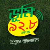 rádio Bhumi 92.8 FM Bangladesh, Dhaka