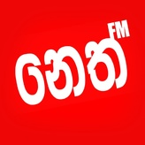 radio Neth FM 95 FM Sri Lanka, Colombo