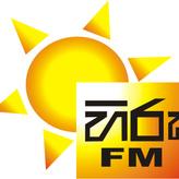 radio ABC Hiru FM 96.7 FM Sri Lanka, Colombo