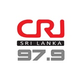 Радио CRI Sri Lanka 97.9 FM Шри-Ланка, Коломбо