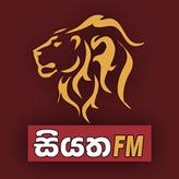 radio Siyatha FM 98.2 FM Sri Lanka, Colombo