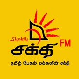 Радио Shakthi FM 104.1 FM Шри-Ланка, Коломбо