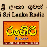 radio Rangiri Sri Lanka 104.4 FM Sri Lanka, Colombo