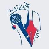 rádio Ujyaalo 90 Network 90 FM Nepal, Katmandu