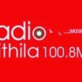 rádio Mithila (Janakpurdham) 100.8 FM Nepal