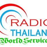 radio Thailand English Service 88 FM Thailandia, Bangkok