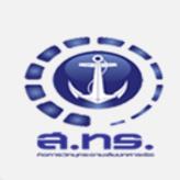 radio Voice of Navy 88.5 FM Thailandia, Bangkok