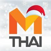 radio Mono Fresh 91.5 FM Tailandia, Bangkok