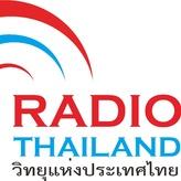 radio Thailand 92.5 FM Tailandia, Bangkok