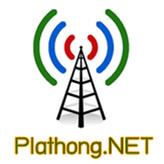 rádio City Radio  94 FM Tailândia, Phuket