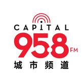 radio Capital FM 95.8 FM Singapore