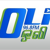 radio Oli FM 96.8 FM Singapore