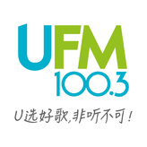 Radio UFM 100.3 FM Singapur