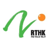 radio RTHK Radio 2 94.8 FM China, Hong Kong