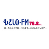 Radio Musashino FM 78.2 FM Japan, Tokio
