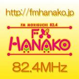 radio FM Hanako 82.4 FM Japonia, Osaka