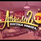 rádio Record Аншлаг FM Rússia, São Petersburgo