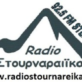 radio Stournaraiika Stereo - Trikala 92.5 FM Grecja, Larissa