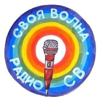 Radio Своя Волна Russian Federation, Cherepovets