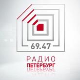 rádio Петербург 69.47 МГц Rússia, São Petersburgo