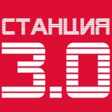 Radio Станция 3.0 Russland, Moskau