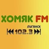 radio Хомяк FM 102.3 FM Ucraina, Lugansk