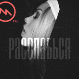 radio MuzON 103.7 FM l'Espagne, Malaga
