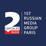 radio 2Capitales Radio France, Paris