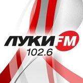 Луки FM