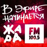 radio Жара FM 100.5 FM Russia, Mosca