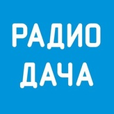 radio Дача 102.9 FM Russia, Novouralsk