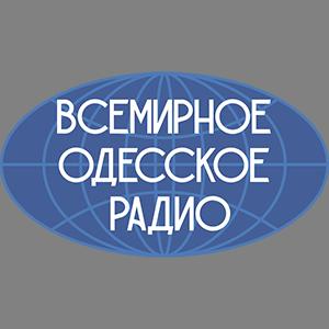 Радио Всемирное Одесское радио Украина, Одесса