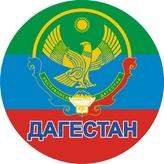 radio Дагестан 106.2 FM Rusia, Makhachkala