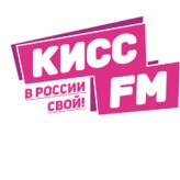 radio КИСС FM  Russie