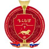 radio Karot Rosja, Rostów nad Donem