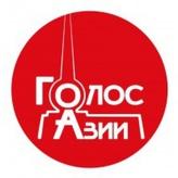 rádio Голос Азии 102.5 FM Rússia, Kyzyl