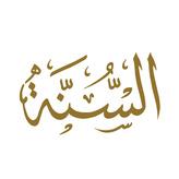 radio RadioSunna Arabia Saudita, ar-Riyad