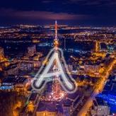 radio Активное радио | Active radio Russie, Nizhny Novgorod