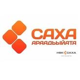 radio Саха 107.1 FM Rosja, Jakuck