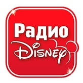 Radio Disney Russian Federation, Moscow
