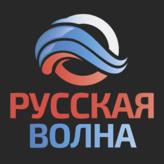 Radio Русская Волна Russland, Moskau