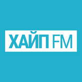 Радио ХАЙП FM Россия, Москва
