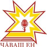radio НТРКЧ Чăваш наци радиовĕ 105 FM Rusia, Cheboksary