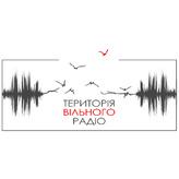 Вільне радіо (Бахмут)